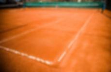 A view of PTC's En-Tout-Cas Courts