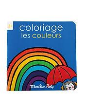 cahier-de-coloriage-les-couleurs-les-pop