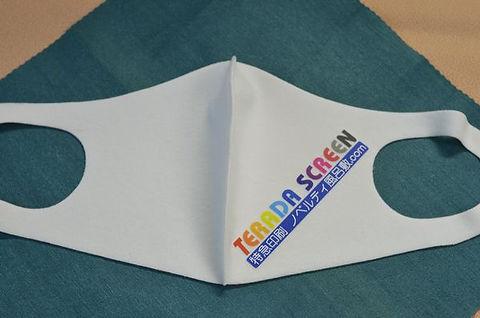 tensha-masuku-603-0429.jpg