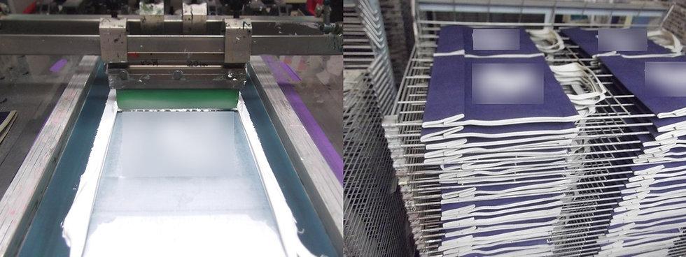 silk-screen-print-601-w.jpg