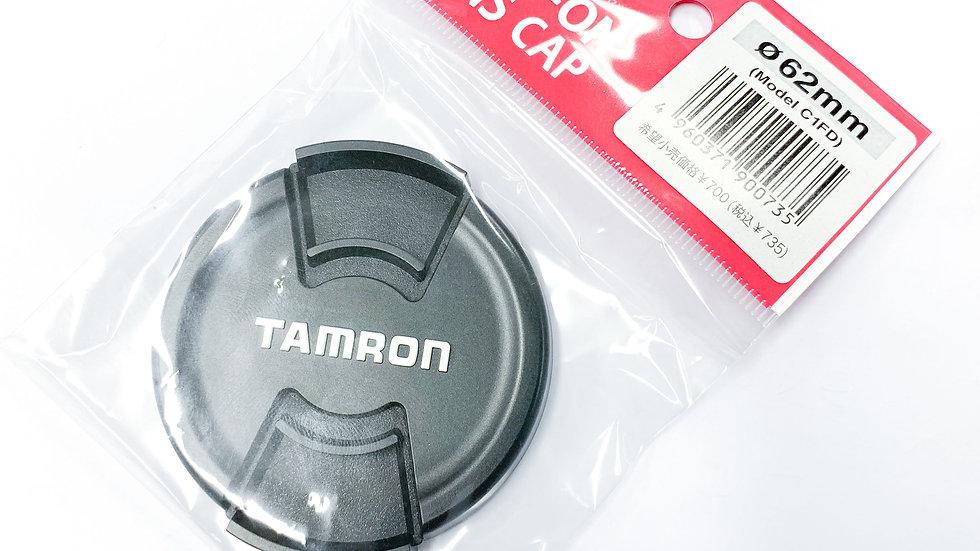 TAMRON 62mm鏡頭前蓋(C1FD)