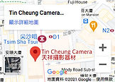 kln_tst_tincheung_tamron.jpg