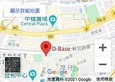 hk_wc_dbase_tamron.jpg
