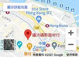 hk_chungpui_tamron.jpg
