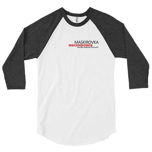 Willy Mitchell | Maskirovka 3/4 sleeve raglan shirt