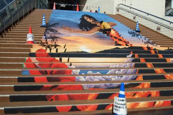 砂むし会館 砂楽階段アート