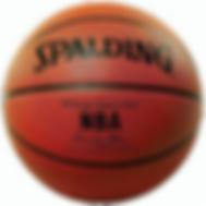 Basketball-Ball-Transparent-Background-P