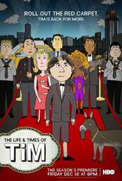The Life and Times of Tim Season 3 Poster