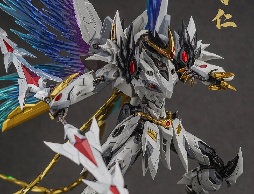 Motor Nuclear White Phoenix Metal Build [Transformable]