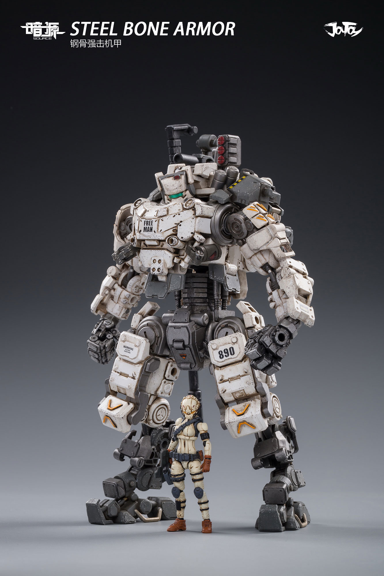 JOYTOY1:25 Scale Steel bone Armor H04 With Pilot Mecha In Stock@5zeroToys