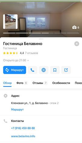 tempFileForShare_20210314-134407.jpg
