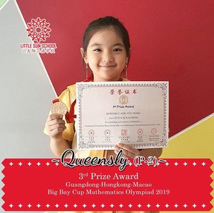 Queensly (Primary-2)