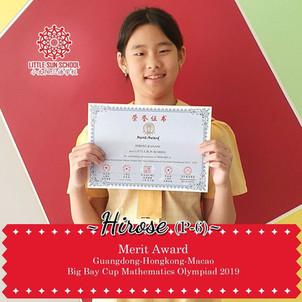 Hirosa (Primary-6)