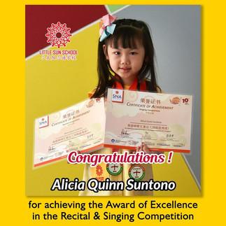 Alicia Quinn Suntono