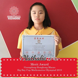 Nathalie (Primary-5)