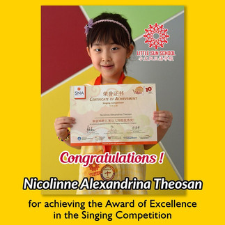 Nicolinne Alexandrina Theosan