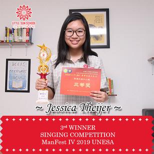 Jessica Theijer-Upper Secondary 1