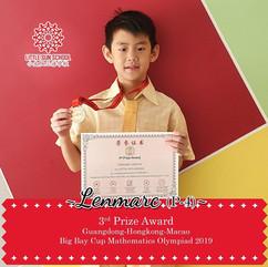 Lenmarc (Primary-4)