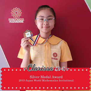 Clarissa (P-5)