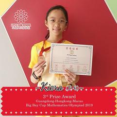 Kiera (Primary-6)