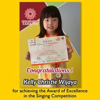Kelly Christie Wijaya