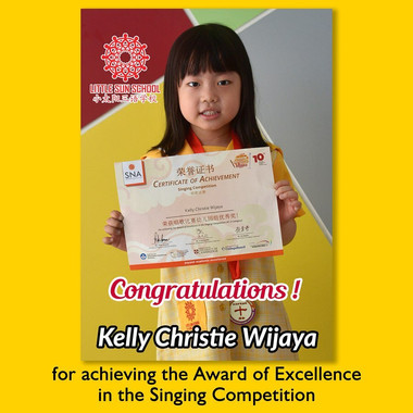 Kelly Christie Wijaya