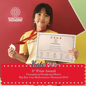 Kate (Primary-3)
