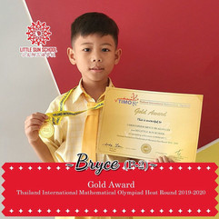 Bryce (Primary-2)