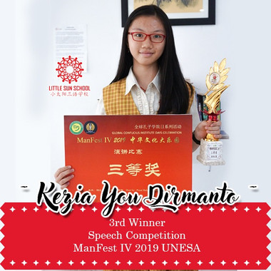 Kezia You Dirmanto-Lower Secondary 3