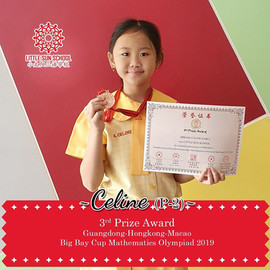 Celine (Primary-2)
