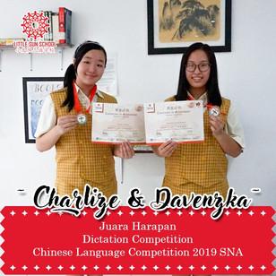 Charlize & Davenzka