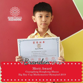 Brandon (Primary-3)