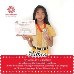 Milliea