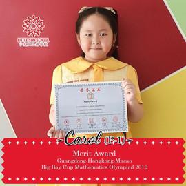 Carol (Primary-1)