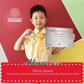 Alvaro (Primary-3)