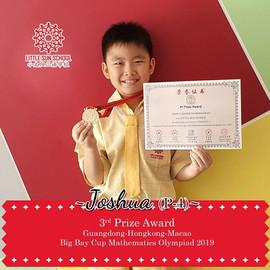 Joshua (Primary-4)