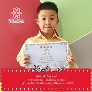 Kent (Primary-3)