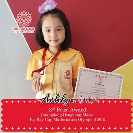 Ashlyn (Primary-1)