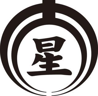 星川建設株式会社ホームページをアップしました。
