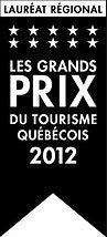 veloroute_des_baleines_prix_tourisme_201