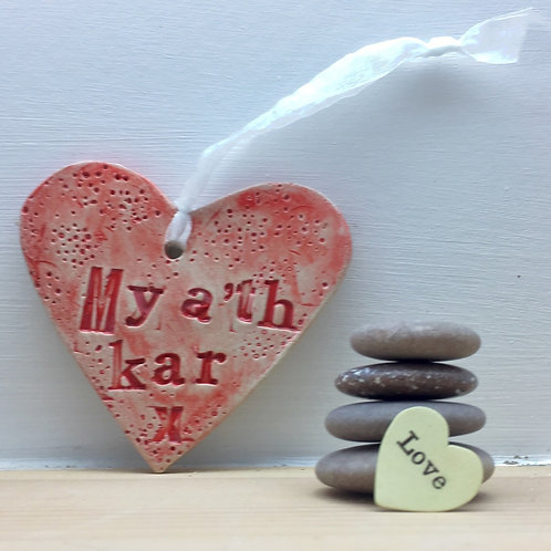 "Cornish I Love You Valentine's Day hanging heart - ""My 'ath kar"""