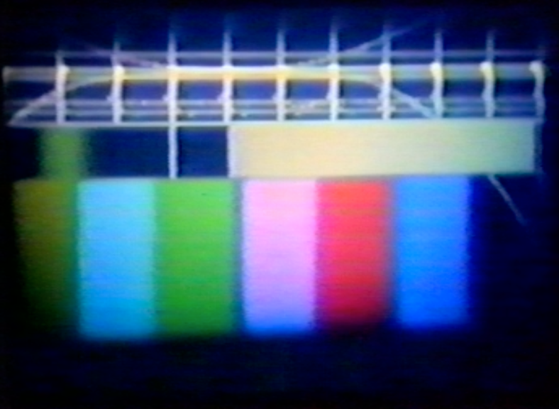 Interference Film (1985)