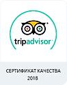 l_tripadvizor2018.png