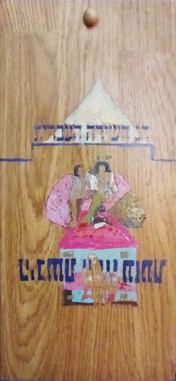 The hebrew poetry festival