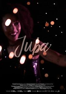 Juba (2017)