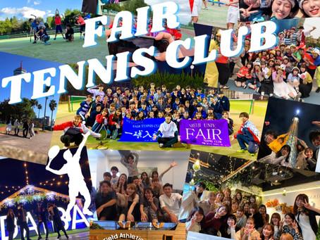 FAIRテニスクラブ