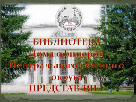 24 ноября 1730 года родился         Александр Васильевич Суворов