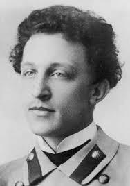 28 ноября 1880 родился  русский поэт Александр Блок