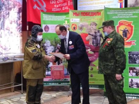Открытие выставки в музее Боевой Славы Урала ЦВО
