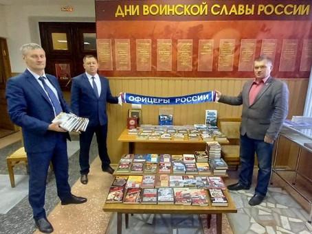 Дар музею боевой славы Урала